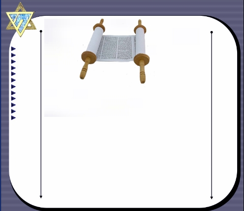 Torah Web Template Jewish webset templates Jewish images Jewish Graphics